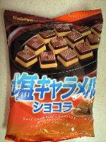 カバヤ 塩キャラメル ショコラ 69円