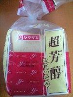 ヤマザキ 超芳醇 食パン 128円
