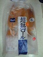 パスコ 超熟ロール 128円