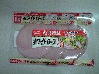 グリコ ホワイトロースハム 4枚入り3パックで198円