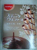 エヌエス スティック ウエファース チョコレート味 98円