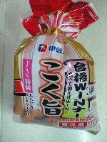 伊藤ハム こく旨合格WINナー 2パックで198円