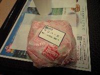 ウェンディーズ ハンバーガー