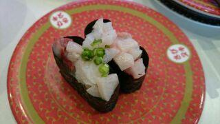 はま寿司 まかない軍艦